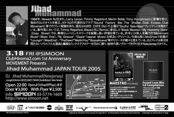 jihad-tokyo-b